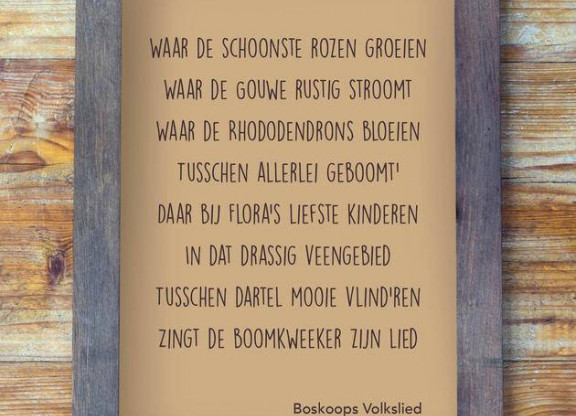 Florissant Wonen Boskoop