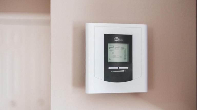 Handige slimme apparaten voor in je nieuwe huis